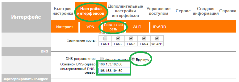 C:\Documents and Settings\Натуля\Рабочий стол\10.png