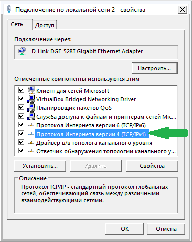 C:\Documents and Settings\Натуля\Рабочий стол\8.png