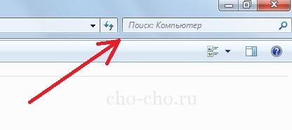 search protect в трее