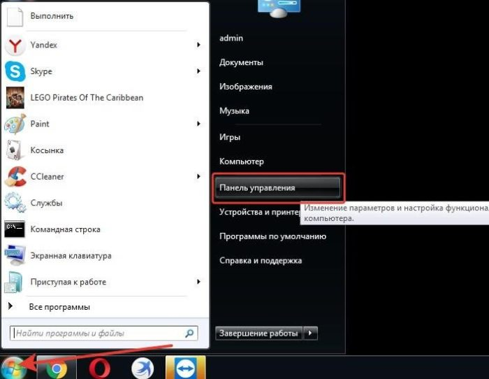 Щелкаем по логотипу Windows, в контекстном меню «Пуск» кликаем по параметру «Панель управления»