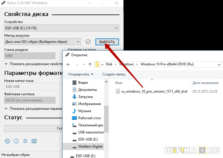выбор образа windows 10
