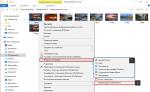 Программы по умолчанию windows 8 – Windows 8.1?